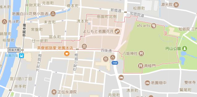 【★公開中】商業ビル 祇園町 価格3億円